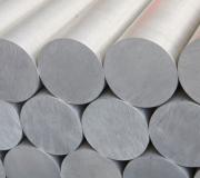aluminium-billets